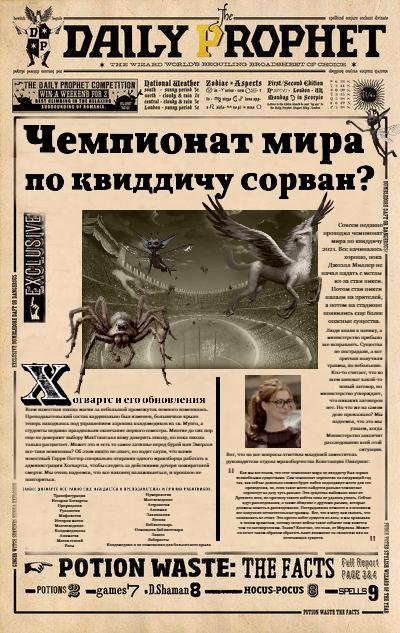 https://forumupload.ru/uploads/001b/0a/68/5/940310.jpg