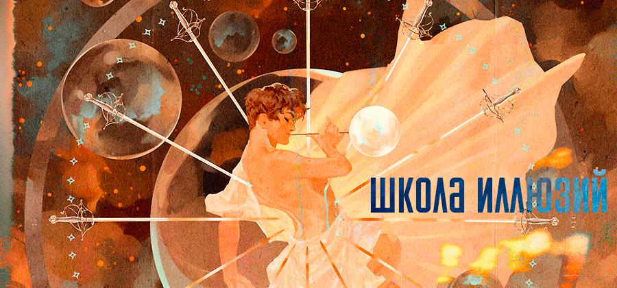 http://forumupload.ru/uploads/001b/0c/86/2/319084.png