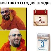 https://forumupload.ru/uploads/001b/0d/bc/7/245678.jpg