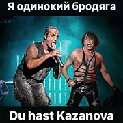 https://forumupload.ru/uploads/001b/0d/bc/7/55446.jpg