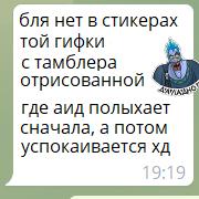 https://forumupload.ru/uploads/001b/0d/bc/7/578286.png