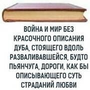 https://forumupload.ru/uploads/001b/0d/bc/7/715179.jpg
