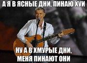 https://forumupload.ru/uploads/001b/0d/bc/7/93715.jpg