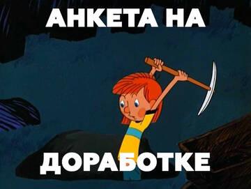 http://forumupload.ru/uploads/001b/0d/bc/8/t677113.jpg