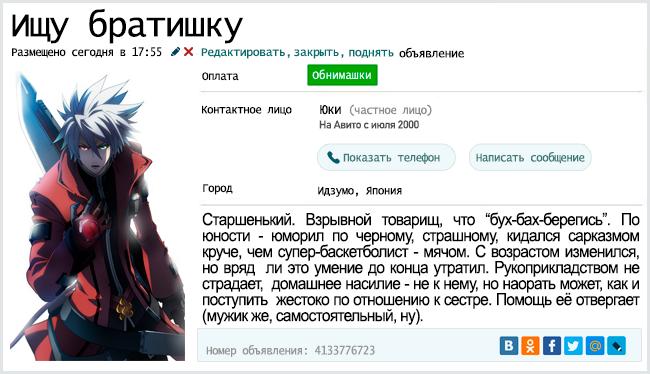 http://forumupload.ru/uploads/001b/0e/05/2/139718.png