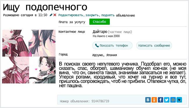 http://forumupload.ru/uploads/001b/0e/05/2/139769.png