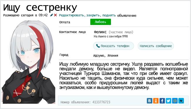 http://forumupload.ru/uploads/001b/0e/05/2/244611.png