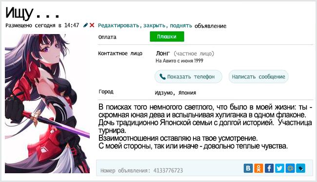 http://forumupload.ru/uploads/001b/0e/05/2/617793.png