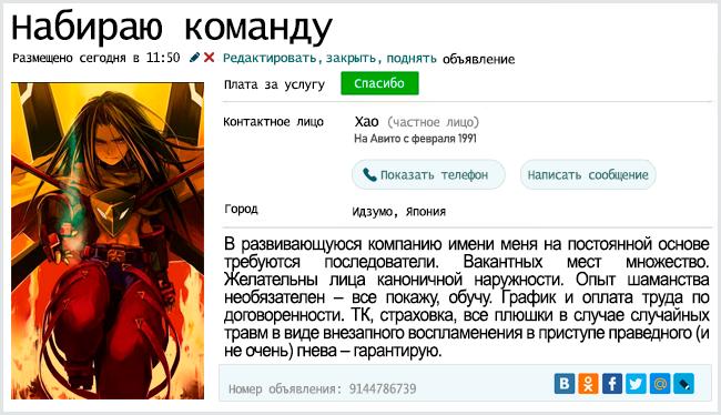 http://forumupload.ru/uploads/001b/0e/05/2/619235.png