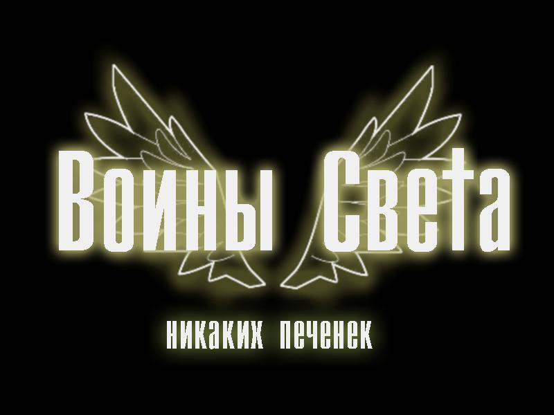 http://forumupload.ru/uploads/001b/17/00/24/62408.png