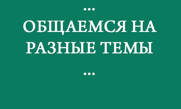 https://forumupload.ru/uploads/001b/24/d3/2/444530.png