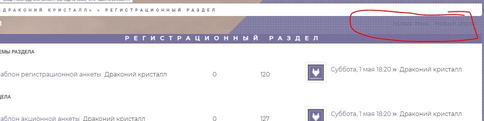 https://forumupload.ru/uploads/001b/26/db/3/840536.jpg