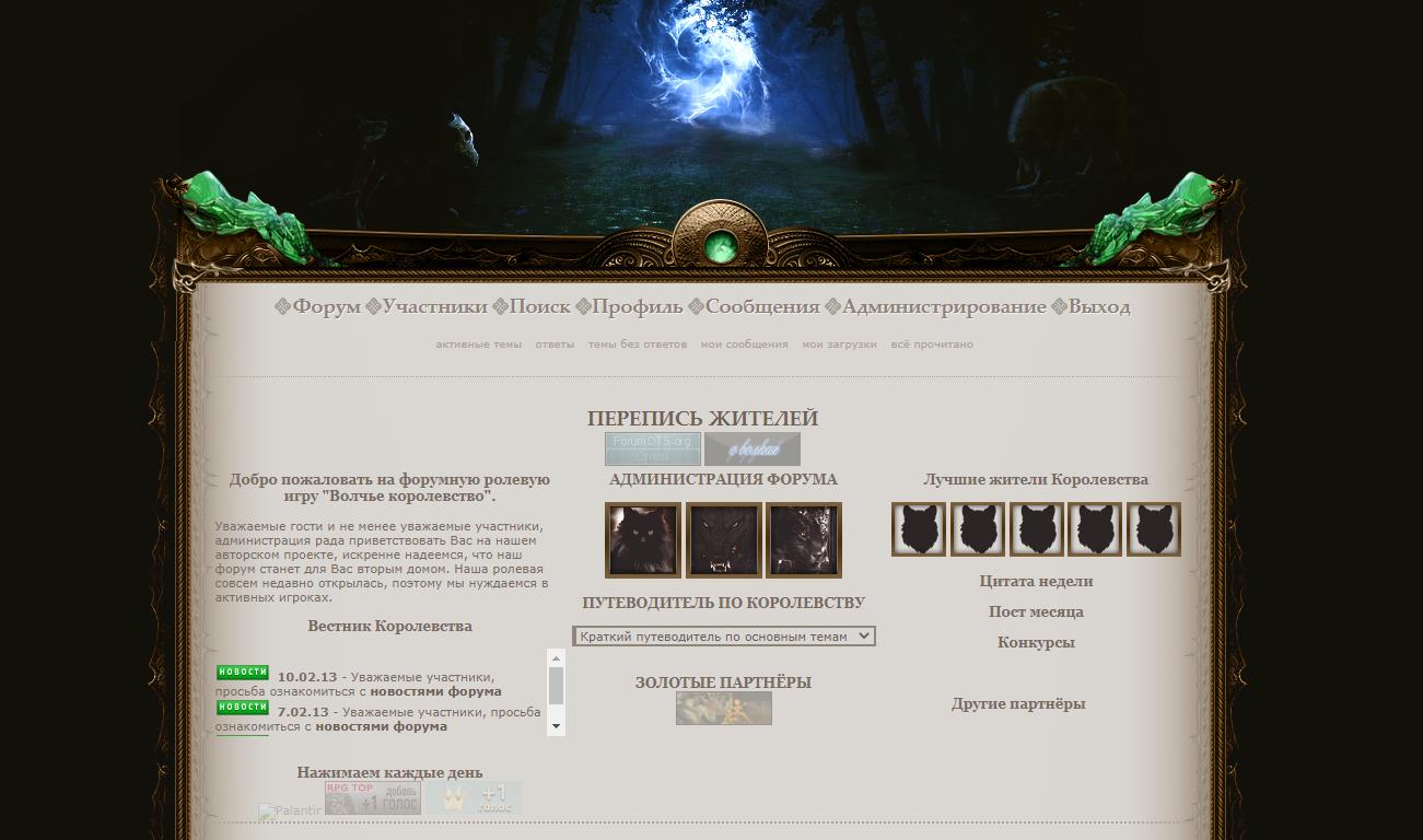 http://forumupload.ru/uploads/001b/26/db/3/945491.png