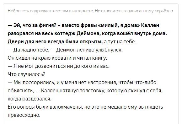 http://forumupload.ru/uploads/001b/2a/dc/5/185972.jpg