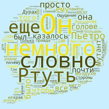http://forumupload.ru/uploads/001b/2a/dc/8/t936954.png