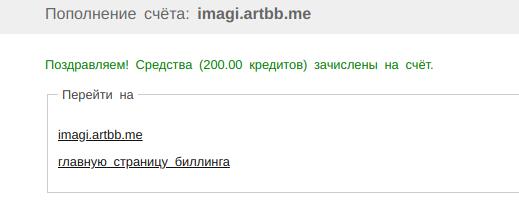 https://forumupload.ru/uploads/001b/2b/47/3/218105.png