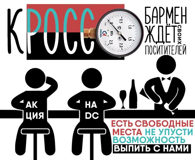 https://forumupload.ru/uploads/001b/2c/35/182/363288.png
