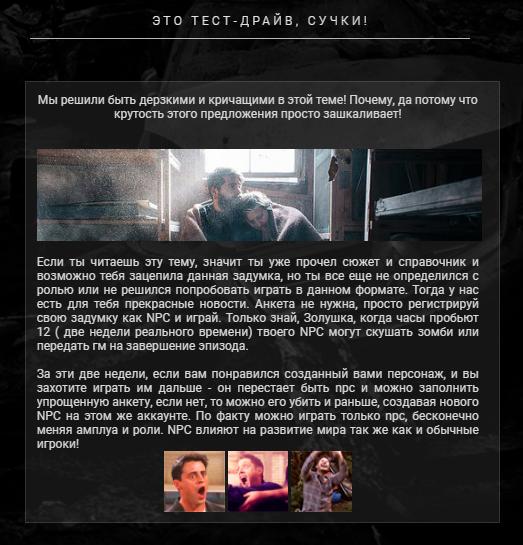 http://forumupload.ru/uploads/001b/2e/0d/12/592937.png