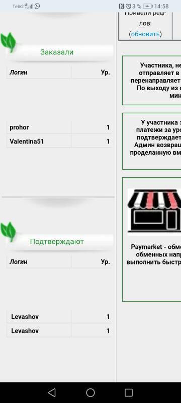 https://forumupload.ru/uploads/001b/2f/bc/2/t896619.jpg