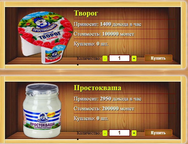 https://forumupload.ru/uploads/001b/2f/bc/5/895576.png