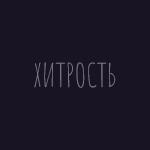 https://forumupload.ru/uploads/001b/5d/52/3/215982.png