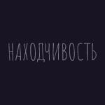 https://forumupload.ru/uploads/001b/5d/52/3/698156.png