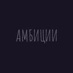 https://forumupload.ru/uploads/001b/5d/52/3/791669.png